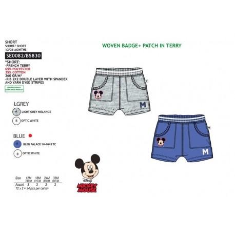 TMBB-SE0082-1 Comprar ropa al por mayor Pantalon corto chandal