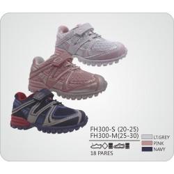 DKV-FH300-S calzado de infantil al por mayor Deportivas