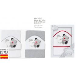 Capa de baño 1 x 1 mt mod amigos-IBV-1052-Interbaby almacen