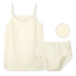 mayoristas ropa de bebe CLV-4958 tumodakids