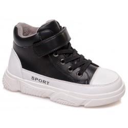 Botines sport cierre cordones-WEI-R535135935 BK-Weestep